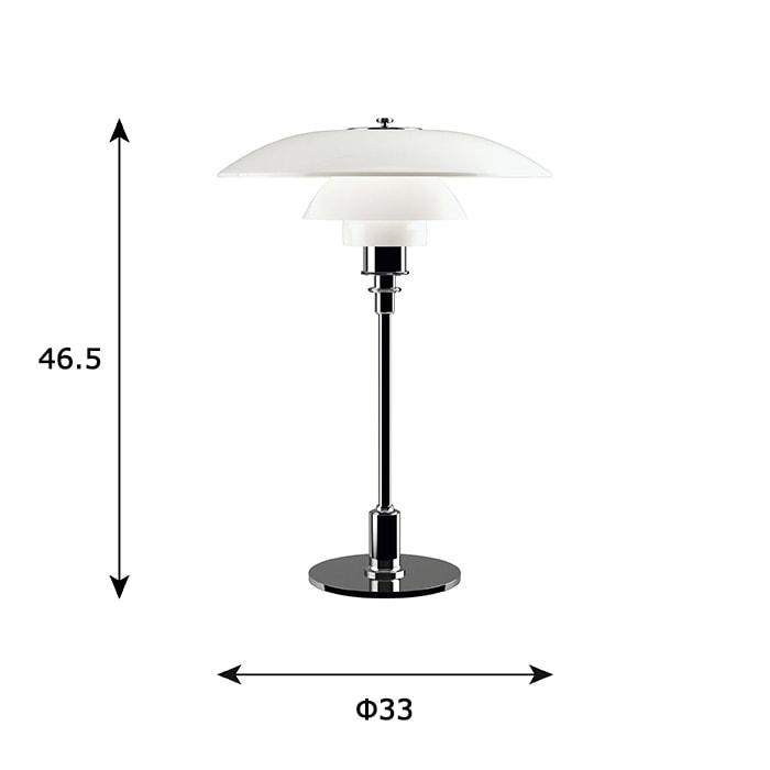 PH 3½-2½ グラステーブルサイズ