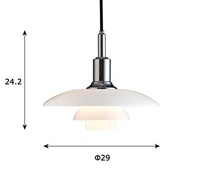 PH 3/2 Pendant Lightサイズ