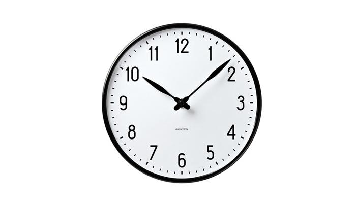 Arne Jacobsen Wall Clock Roman