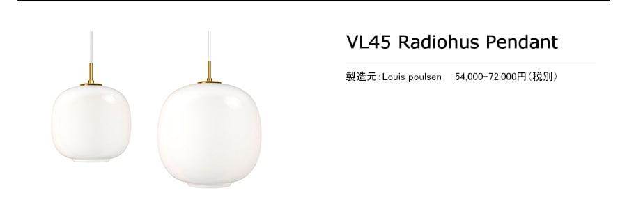 VL45 Radiohus Pendant