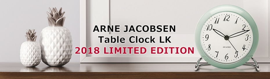 Table Clock STATION LIMITED EDITION 2018