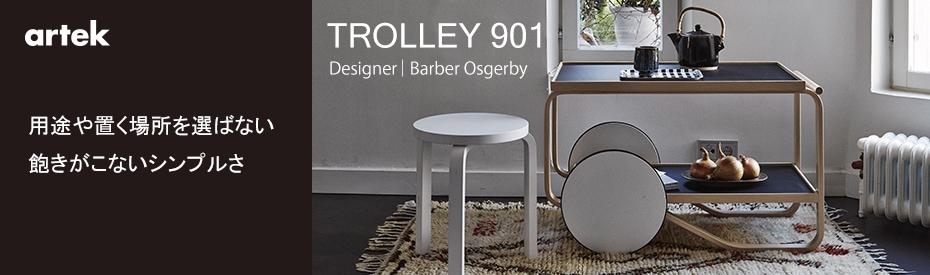 artek TROLLY901