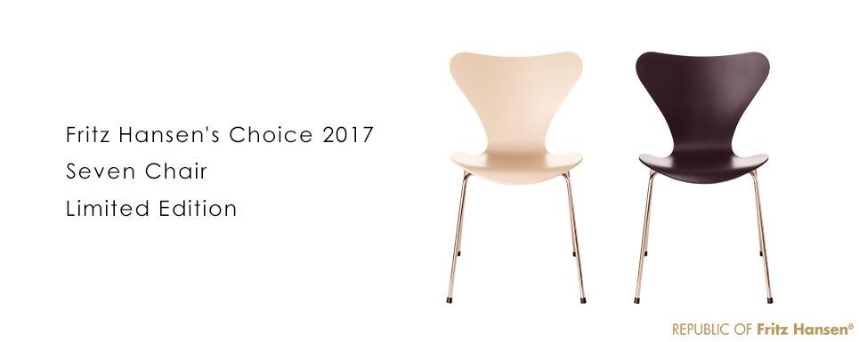 【限定モデル】Fritz Hansen's Choice 2017 Seven Chair