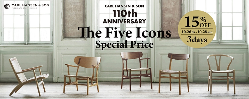 CARL HANSEN & SØN THE FIVE ICONS SPECIAL PRICE