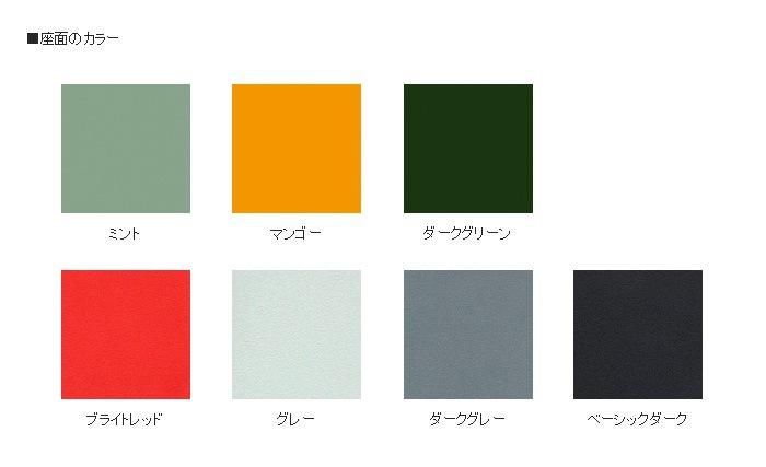 .04(ゼロフォー)カラー