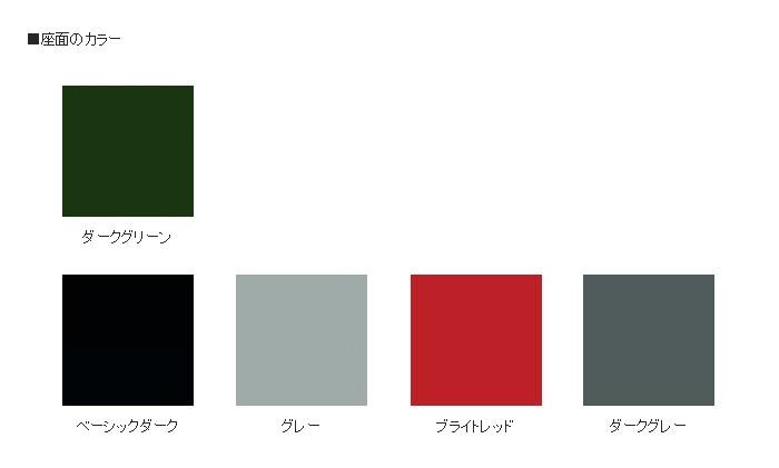 .05(ゼロファイブ)カラー