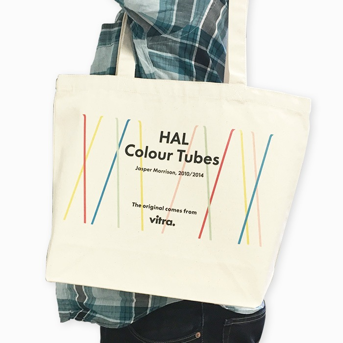 HAL Colour Tubesプレゼント