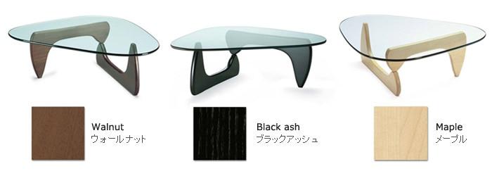 テーブルカラバリ