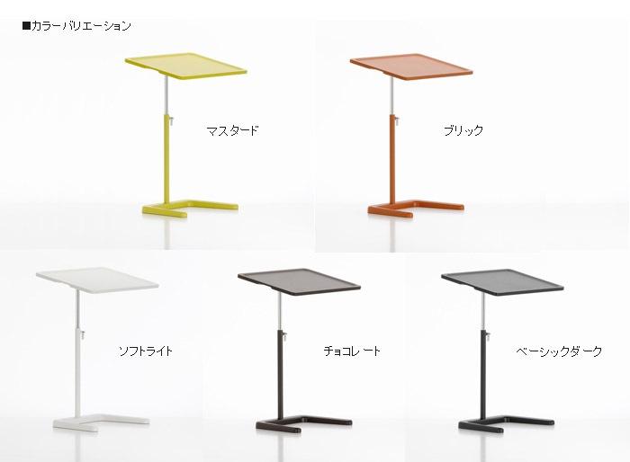 Vitra ネステーブル