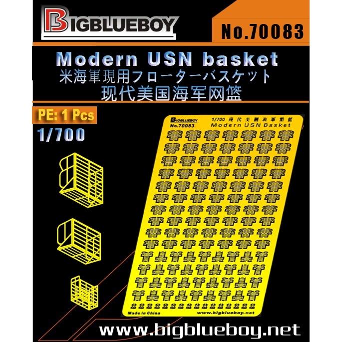 【新製品】70083)現用 米海軍 艦艇用 フローターバスケット