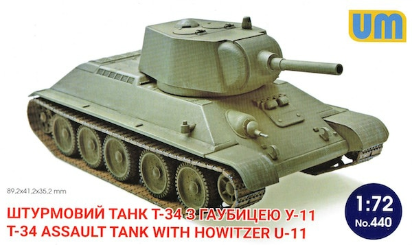 【新製品】440)T-34 突撃型 U-11榴弾砲搭載大型砲塔