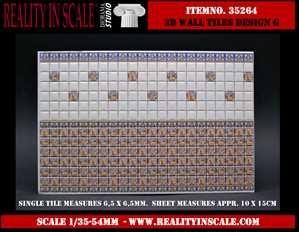 【新製品】35264)3D 壁のタイルセット- デザイン G