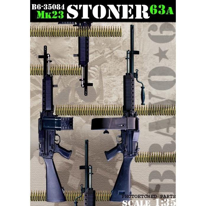 【新製品】35084)ストーナーM63A/Mk.23 軽機関銃(2丁セット)