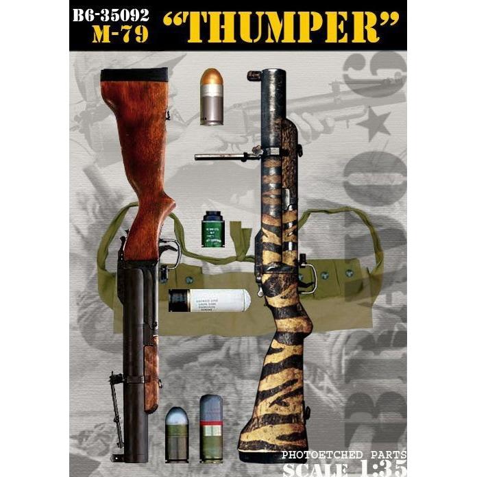【新製品】35092)M79 「サンパー」グレネードランチャーセット(3丁セット)