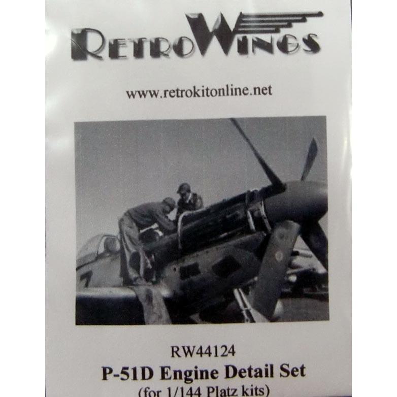 【新製品】RW44124)P-51D エンジン ディテールセット