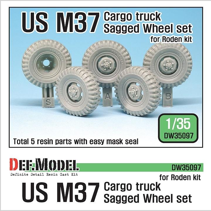 【新製品】DW35097)米 M37 カーゴトラック 自重変形タイヤセット