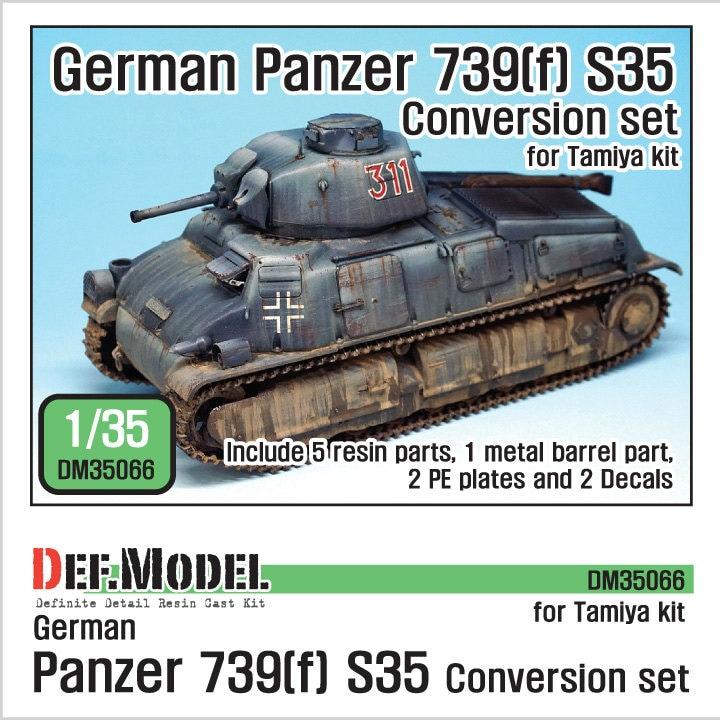 【新製品】DM35066)WWII 独 739(f) ソミュア S35 中戦車 ドイツ軍仕様改造セット
