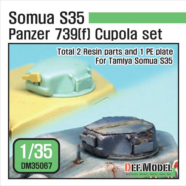 【新製品】DM35067)WWII 独 739(f) ソミュア S35 中戦車 キューポラセット