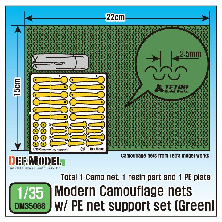 【新製品】DM35068)現用 カモフラージュネット w/ネットサポート(1) グリーン