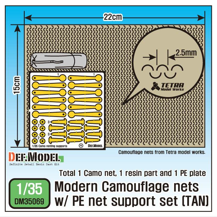 【新製品】DM35069)現用 カモフラージュネット w/ネットサポート(2) タン
