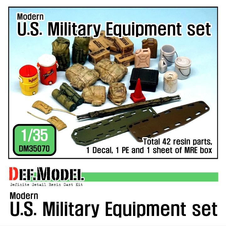 【新製品】DM35070)現用米 陸軍装備品セット