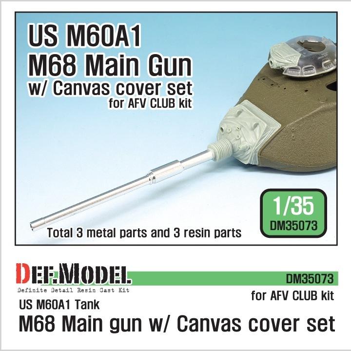 【新製品】DM35073)M60A1 M68 105mm砲身 w/キャンバスカバー