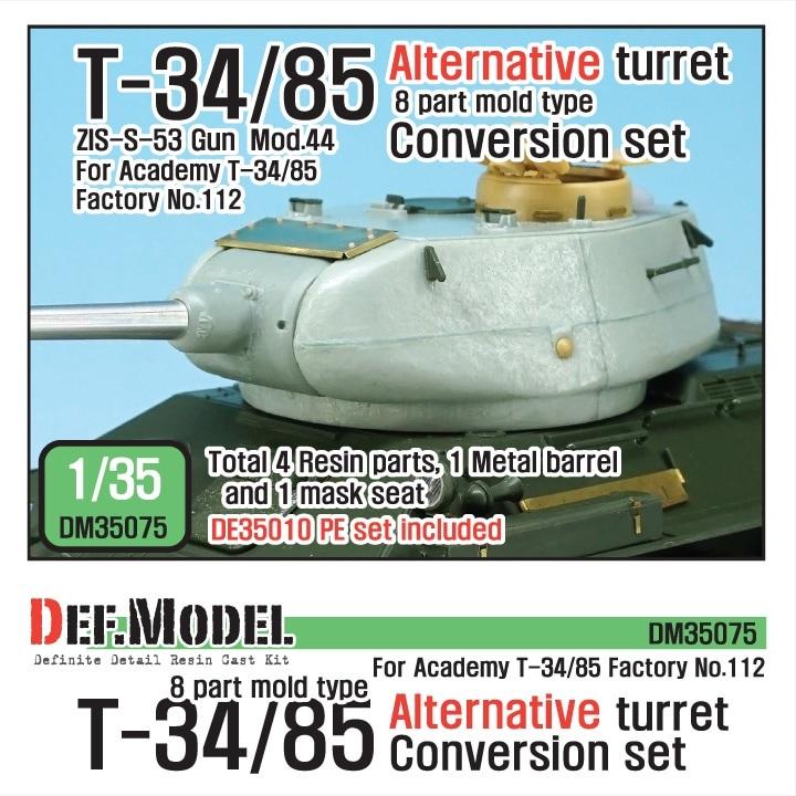 【新製品】DM35075)T-34/85 8分割ターレットコンバージョンセット