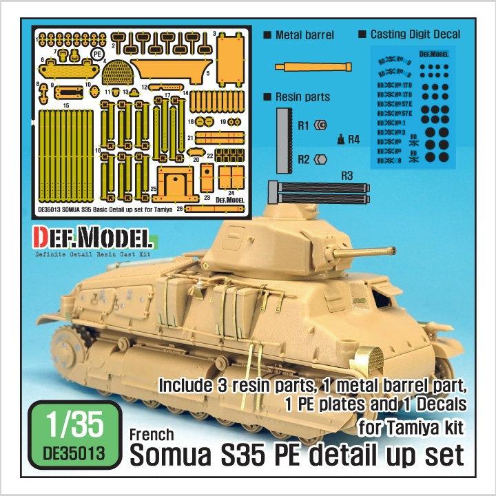 【新製品】DE35013)WWII 仏 ソミュア S35 ベーシックエッチングパーツセット