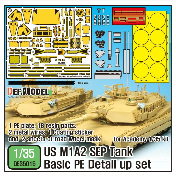 【新製品】DE35015)現用米 M1A2 SEP エイブラムス ベーシックエッチングパーツセット