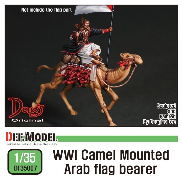 【新製品】DF35007)WWI ラクダに乗るアラブの旗手