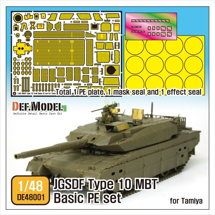 【新製品】DE48001)陸上自衛隊 10式戦車 ベーシックエッチングパーツ