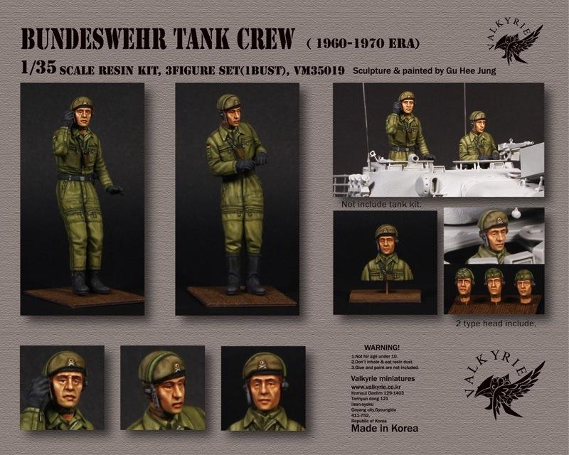 【新製品】VM35019)現用ドイツ連邦軍戦車兵セット 1960-1970年代初頭