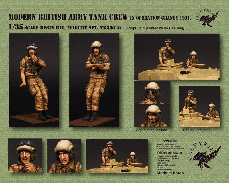 【新製品】VM35020)現用イギリス陸軍戦車兵セット 1991年 湾岸戦争グランビー作戦