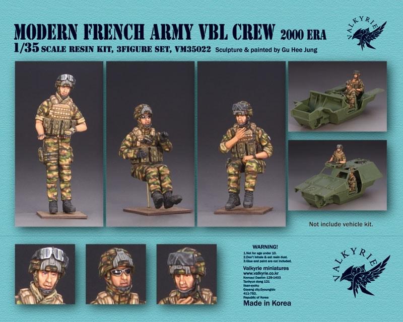 【新製品】VM35022)現用フランス陸軍 VBL ドライバー&クルーセット