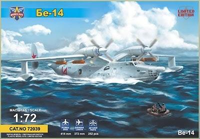 【新製品】72039)露 ベリエフ Be-14試作水陸両用捜索 救難飛行