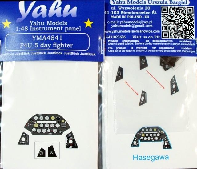 【新製品】YMA4841)F4U-5 コルセア 計器盤