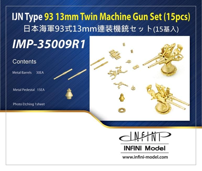 【新製品】IMP-35009R1)九三式13mm連装機銃セット(15基入)