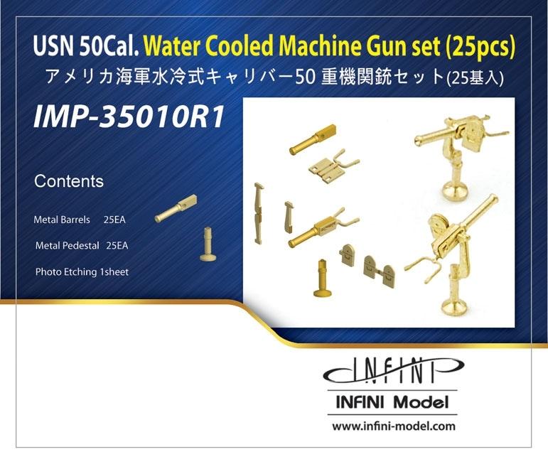 【新製品】IMP-35010R1)12.7mm水冷式機関銃セット(25基入)