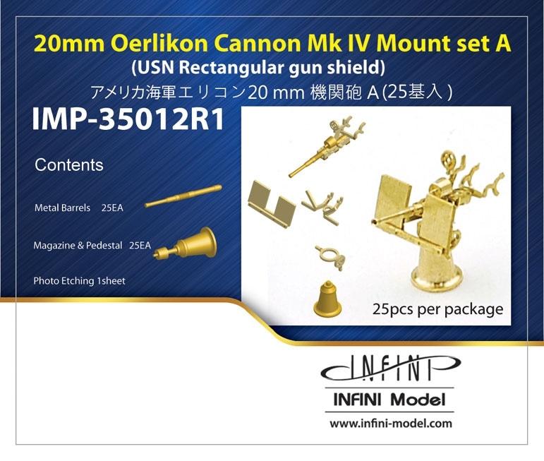 【新製品】IMP-35012R1)エリコン20mm機関砲A(25基入)