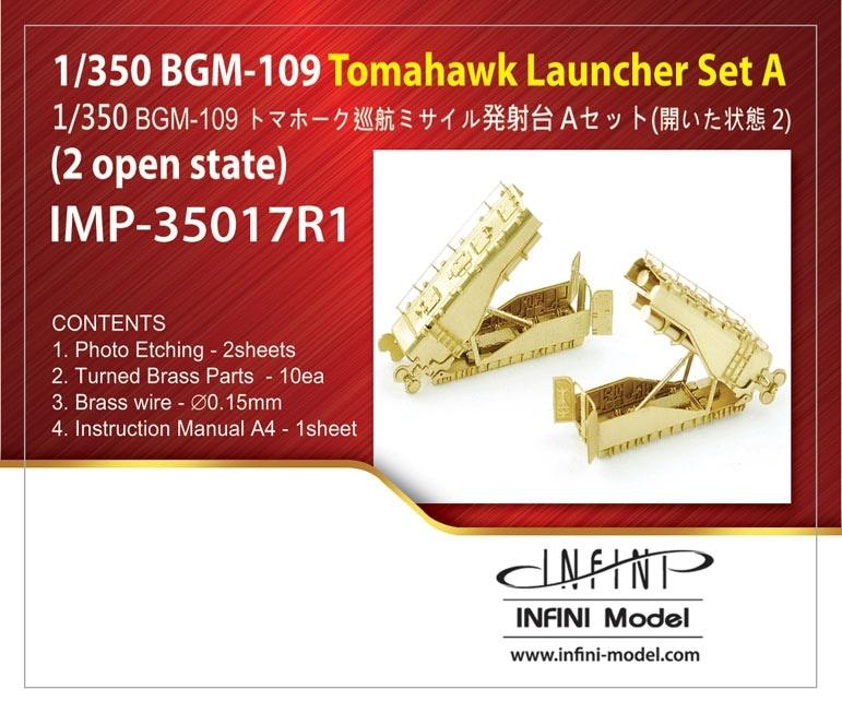 【新製品】IMP-3517R1)トマホークミサイルセットA(開状態2基入)