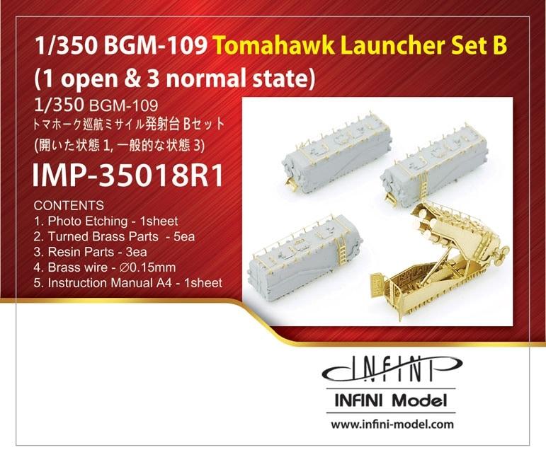 【新製品】IMP-35018R1)トマホークミサイルセットB(開1、閉状態3基入)