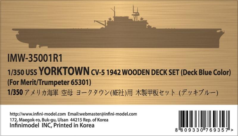 【新製品】IMW35001R1)航空母艦 ヨークタウン用 木製甲板セット(デッキブルー)