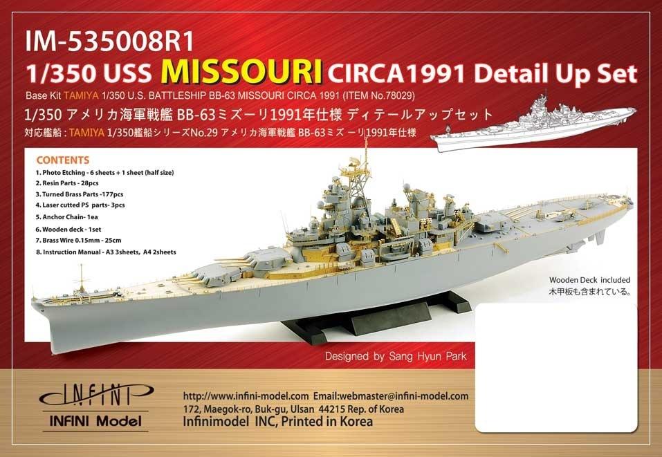 【新製品】IM535008)アメリカ海軍 戦艦 BB-63 ミズーリ 1991年仕様 ディテールアップセット