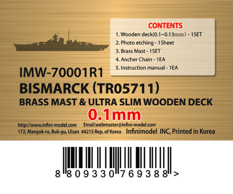 【新製品】IMW70001R1)戦艦 ビスマルク マスト&木製甲板