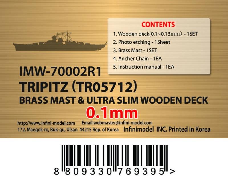 【新製品】IMW70002R1)戦艦 ティルピッツ マスト&木製甲板