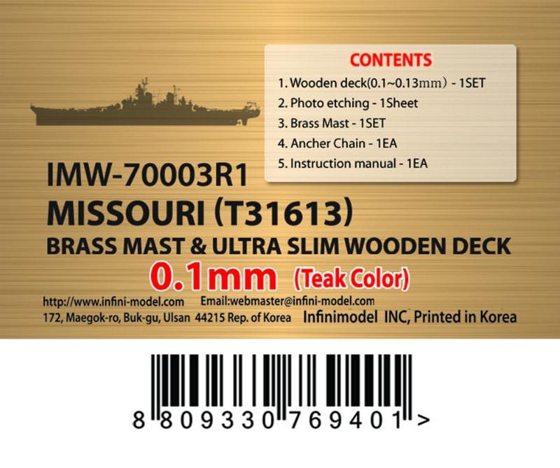 【新製品】IMW70003R1)戦艦 ミズーリ マスト&木製甲板