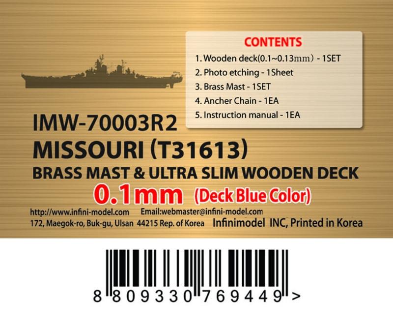 【新製品】IMW70003R2)戦艦 ミズーリ マスト&木製甲板(デッキブルー)