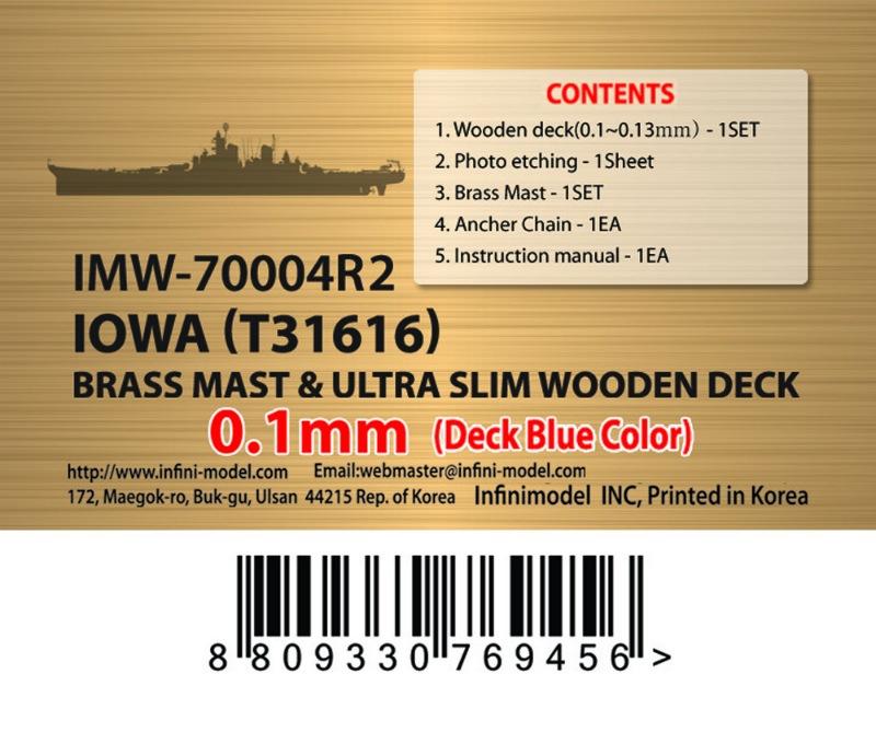 【新製品】IMW70004R2)戦艦 アイオワ マスト&木製甲板(デッキブルー)