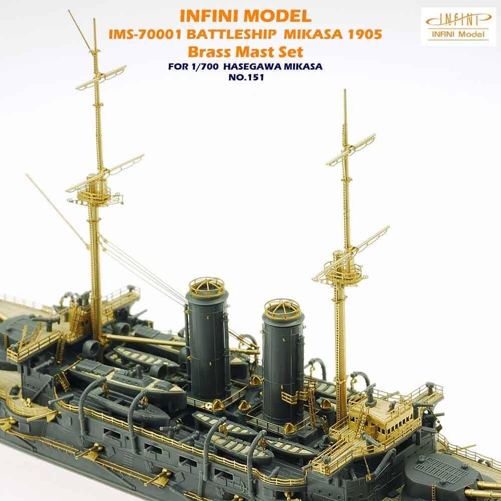 【新製品】IMS-70001)戦艦 三笠 1905 真鍮マストセット