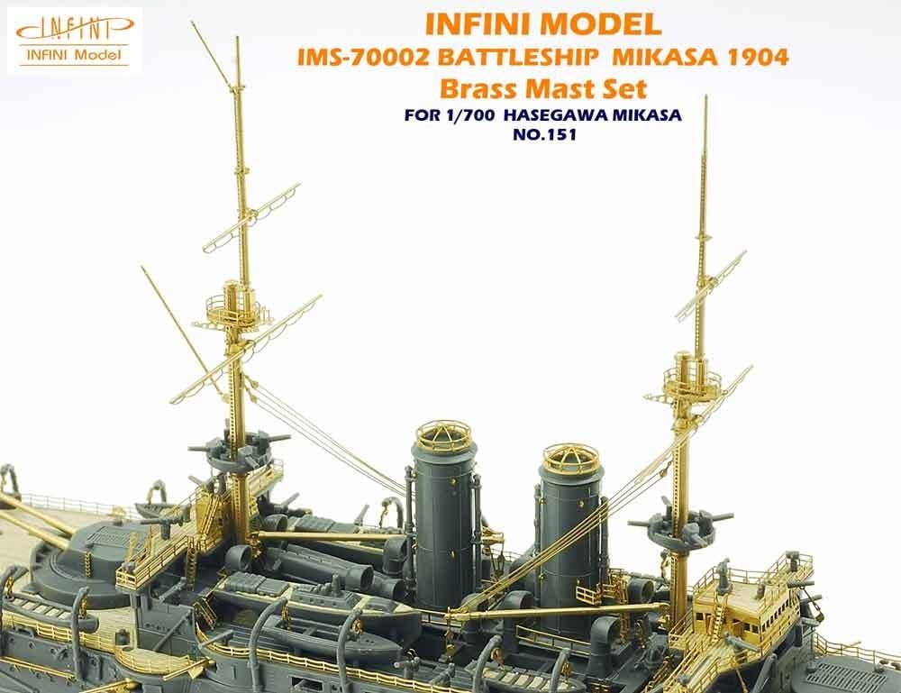 【新製品】IMS-70002)戦艦 三笠 1904 真鍮マストセット
